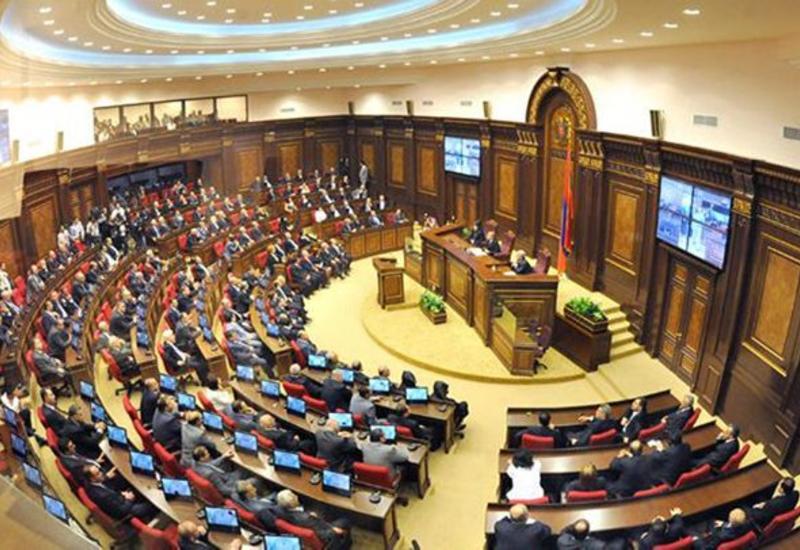 Парламент Армении отказался обсуждать вопрос о правомерности заявления по Карабаху