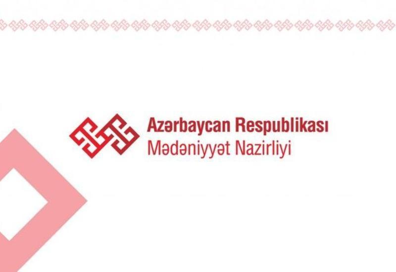 Минкультуры обратилось к гражданам в связи с Музеем Победы