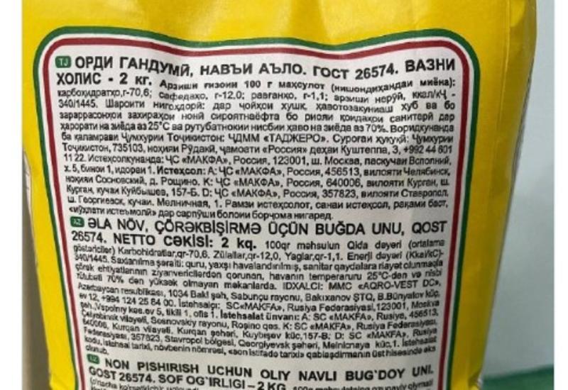 В Армении испугались пакета с мукой на азербайджанском языке