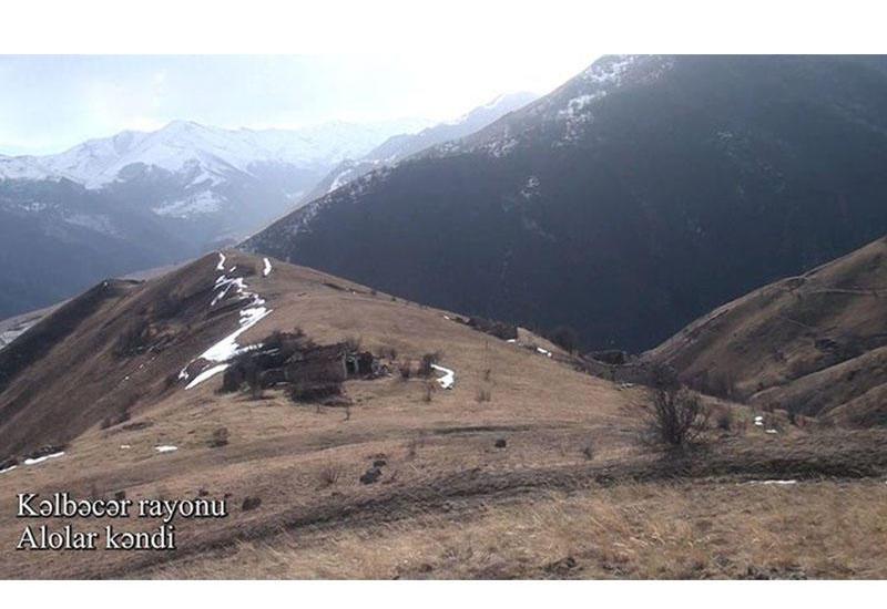 Село Алолар Кельбаджарского района