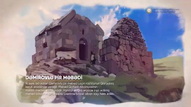 Агентство по туризму показало красоты Лачина