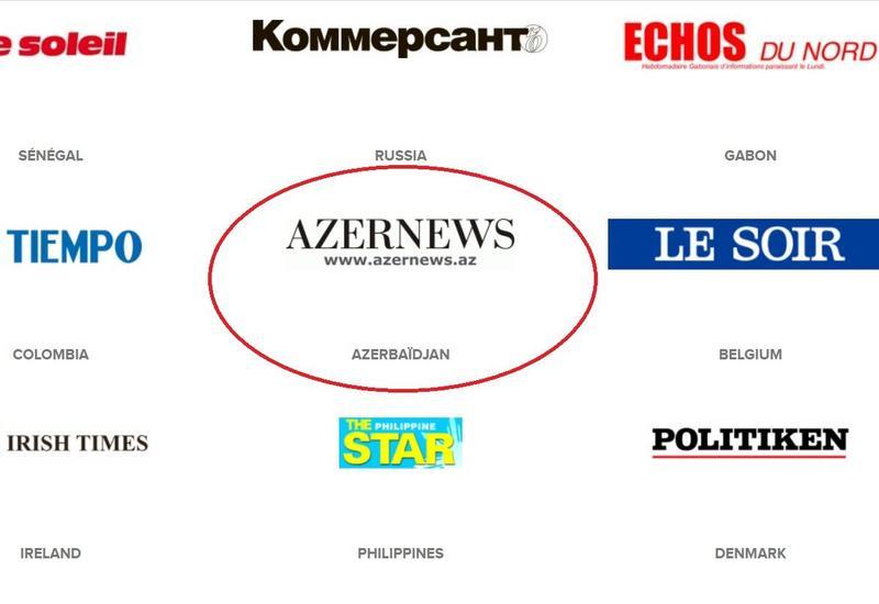 Azernews в числе ведущих газет мира