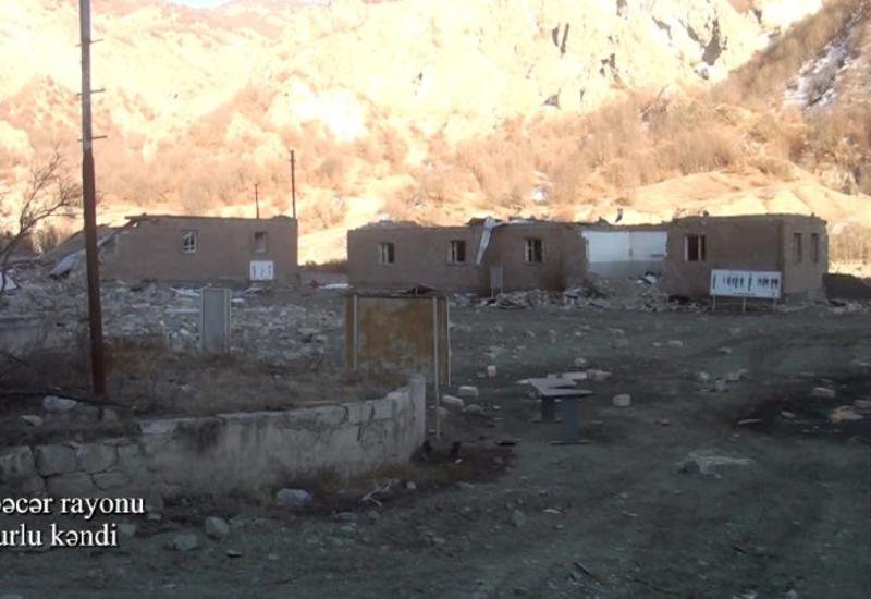Село Чопурлу Кельбаджарского района