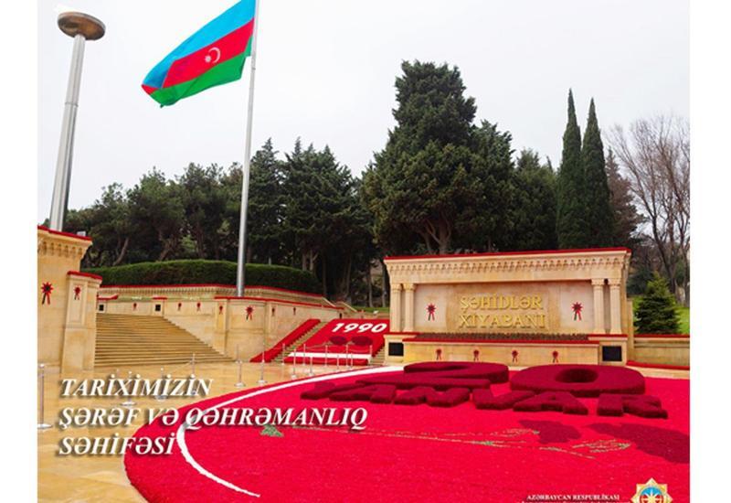 СГБ Азербайджана почтили память жертв трагедии 20 Января