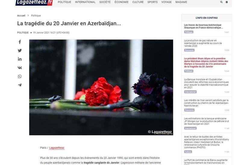 Во французской прессе опубликована статья о трагедии 20 Января