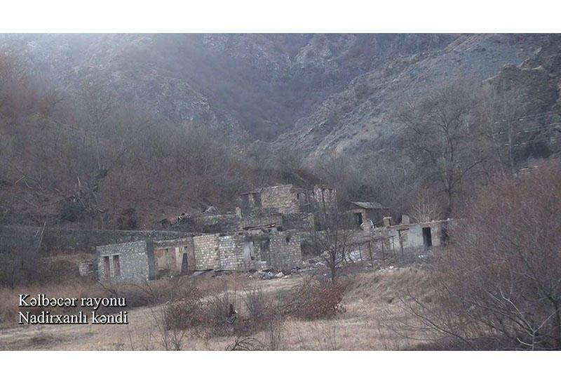 Село Надирханлы Кельбаджарского района
