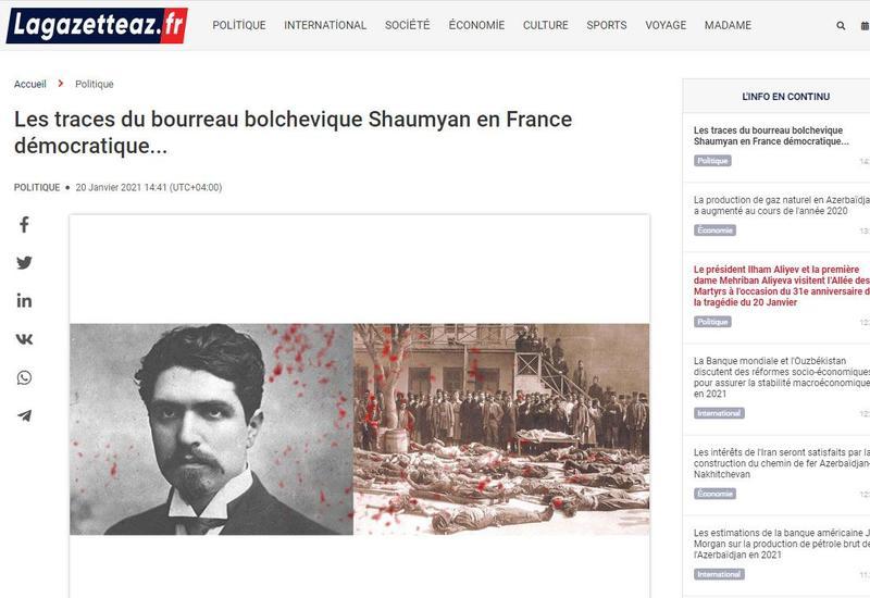 Следы палача Степана Шаумяна во Франции