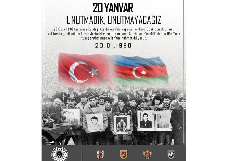 Минобороны Турции поделилось публикацией в связи с трагедией 20 Января