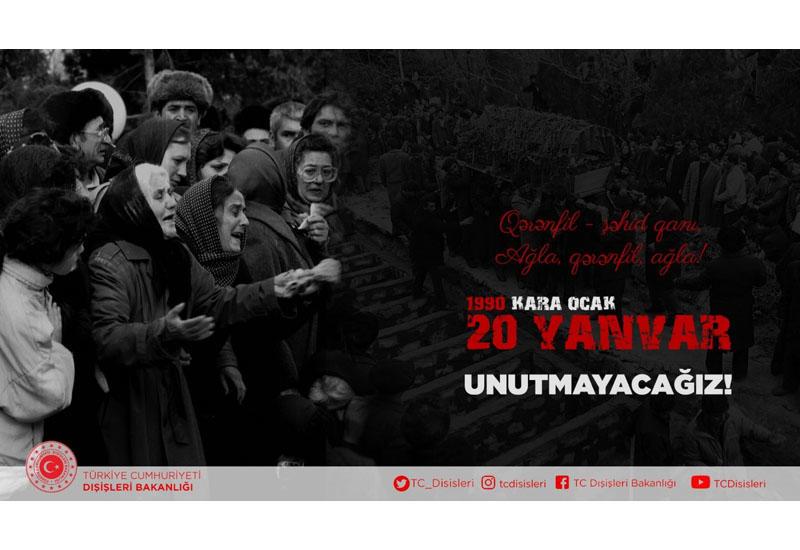 С почтением чтим память наших азербайджанских братьев, ставших шехидами за независимость Азербайджана