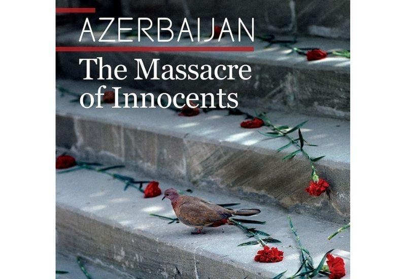 Реза Дегати представил книгу о событиях 20 Января