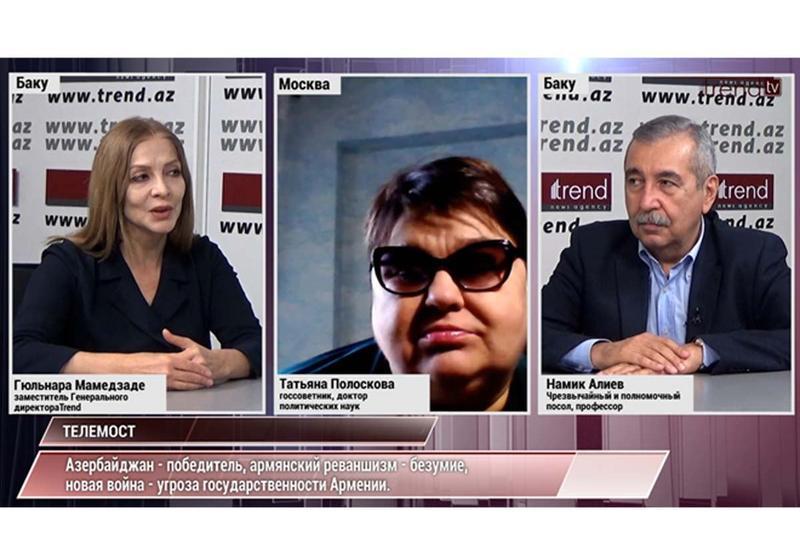 Азербайджанские и российские эксперты обсудили тезисы Лаврова на платформе Baku Network