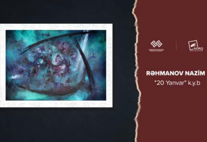 Виртуальная выставка, посвященная трагедии 20 Января