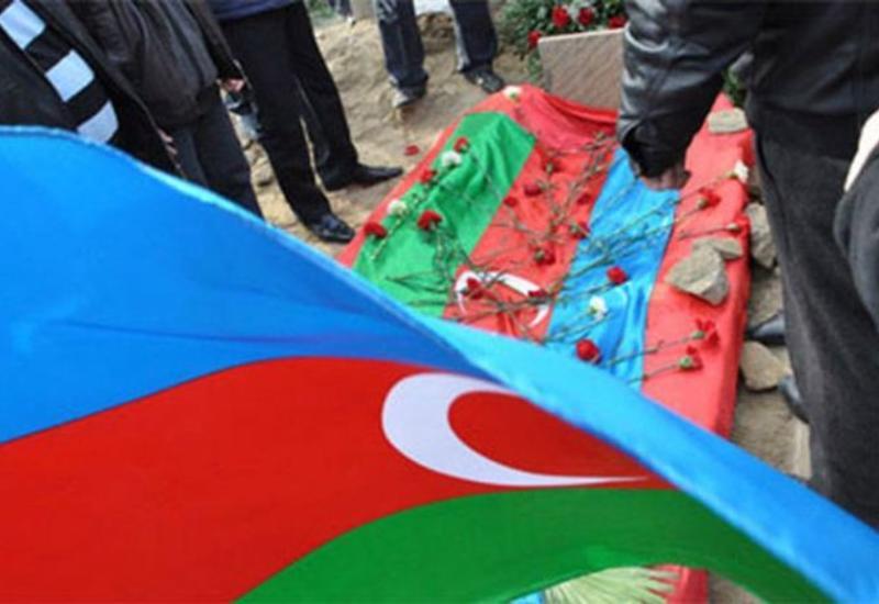 Стало известно о гибели пропавшего без вести азербайджанского военнослужащего