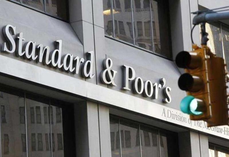 S&P повысило прогноз по кредитному рейтингу Азербайджана