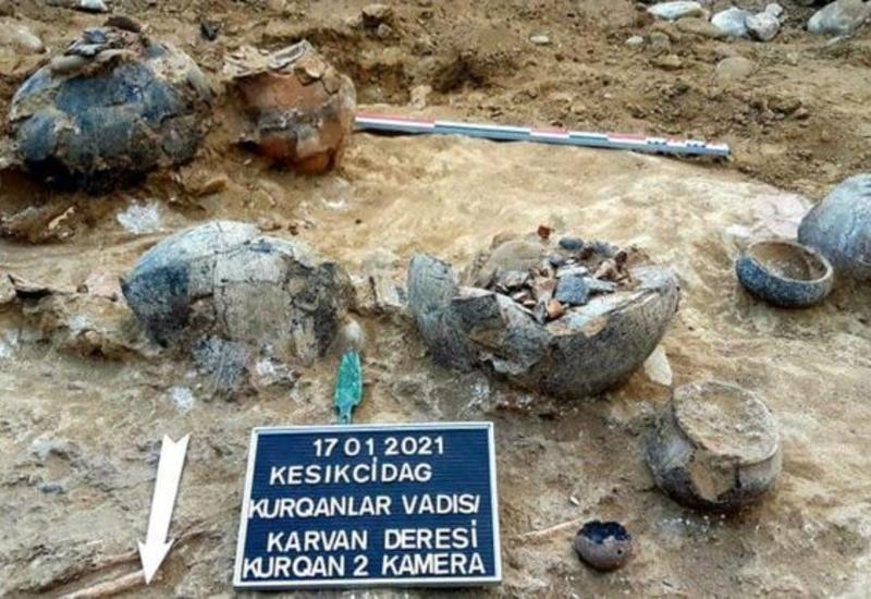 """В """"Кешикчидаге"""" обнаружены исторические памятники"""