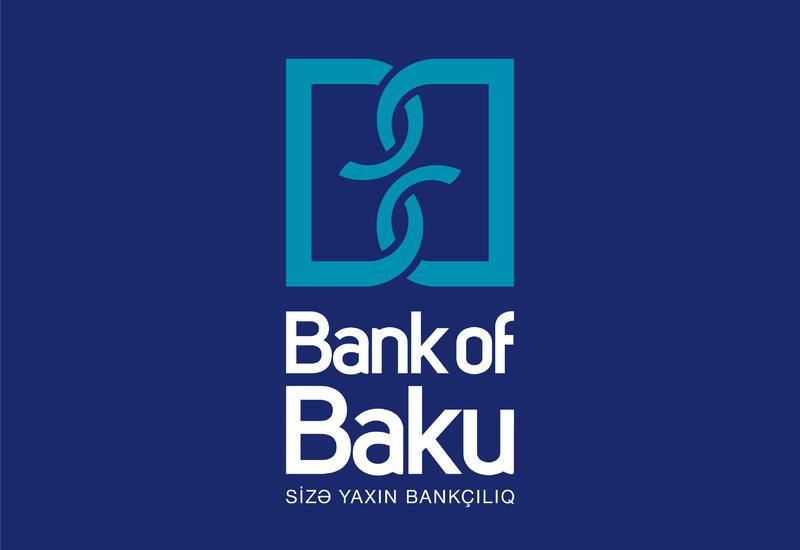 """Bank of Baku """"Qarabağ Dirçəliş Fondu""""na 100.000 AZN köçürdü (R)"""
