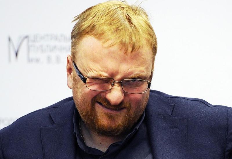 """Как обладатель """"золотой клизмы"""" Милонов вообще попал в Госдуму?"""