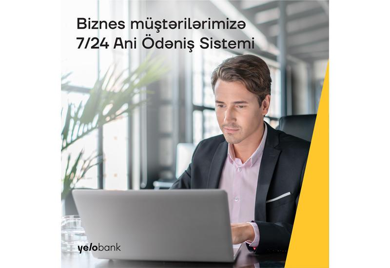 Система мгновенных платежей для бизнес-клиентов 24/7 впервые в Yelo Bank