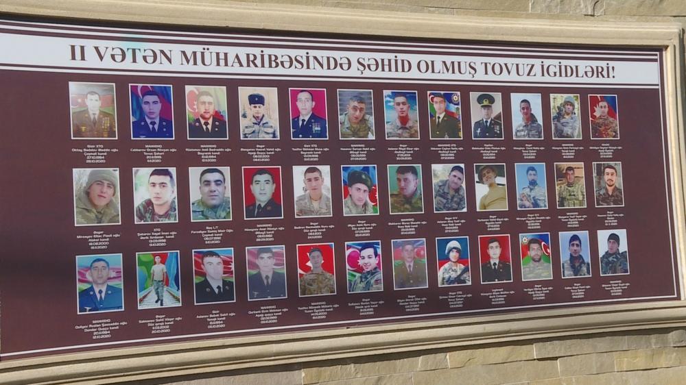 В Товузе создано табло в память о шехидах