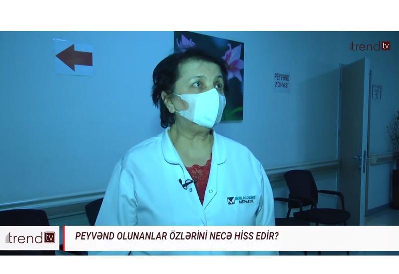 Как проходит вакцинация в бакинской городской поликлинике №2