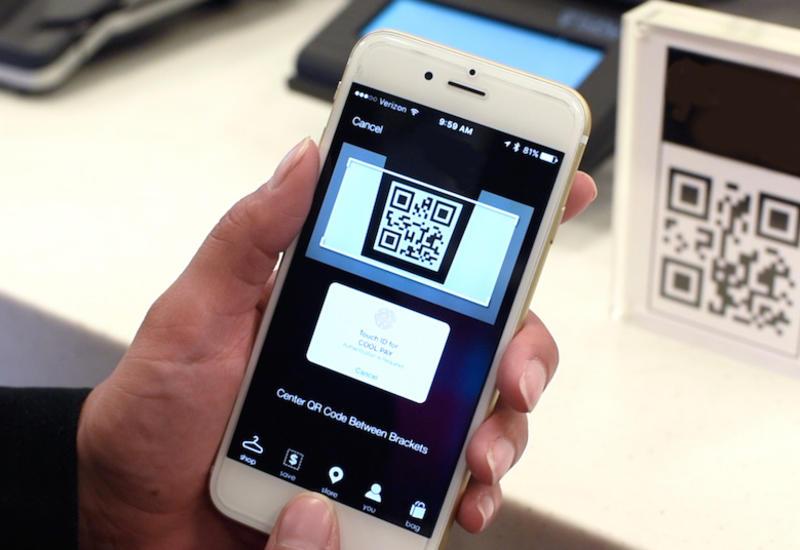В систему мгновенных платежей внедрили функцию оплаты QR-кодом
