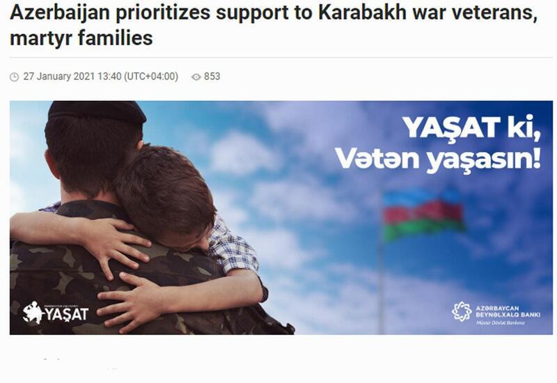 Поддержка ветеранов и семей шехидов Отечественной войны – приоритет для Азербайджана