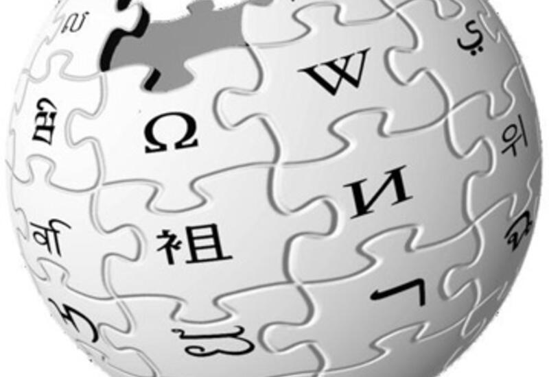 В Википедию включены статьи на польском языке, посвященные Азербайджану