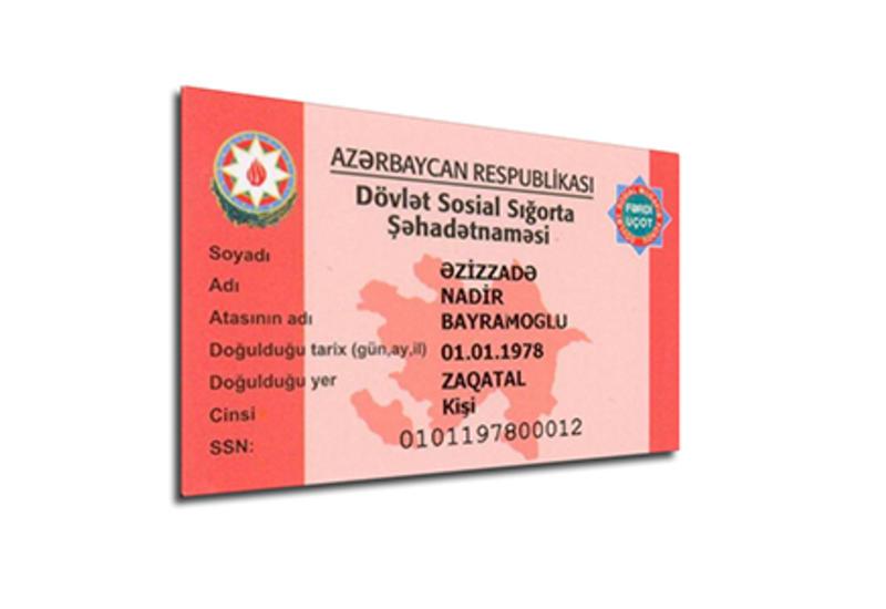 В Азербайджане отменяются социальные карты