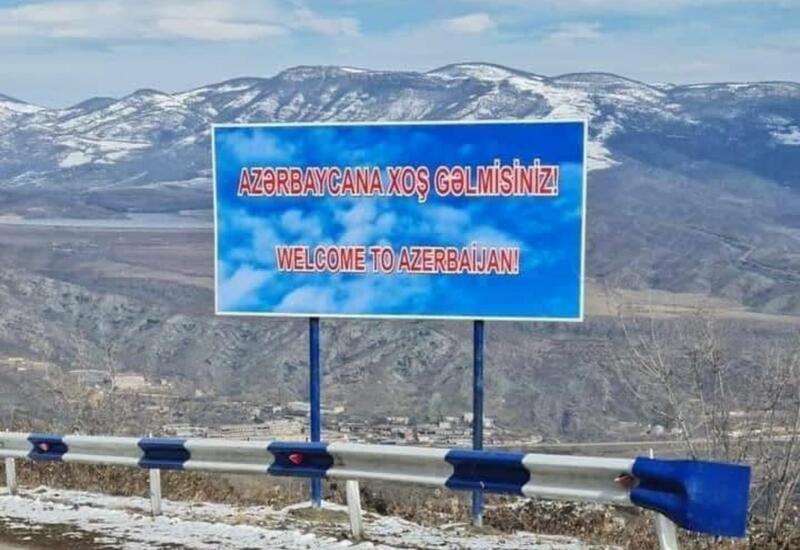 ВКарабахе открылся российско-турецкий мониторинговый центр