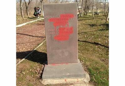 В Ереване осквернили памятник дружбы Израиля и Армении - СМИ