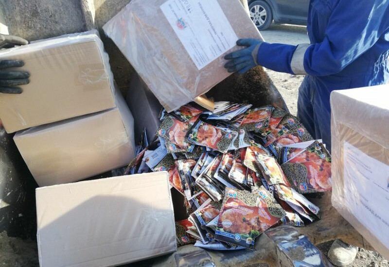 В экспортируемых из Азербайджана в Россию специях выявлен вредитель