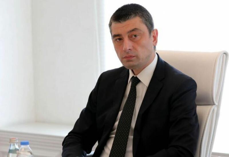 Георгий Гахария покинул «Грузинскую мечту»
