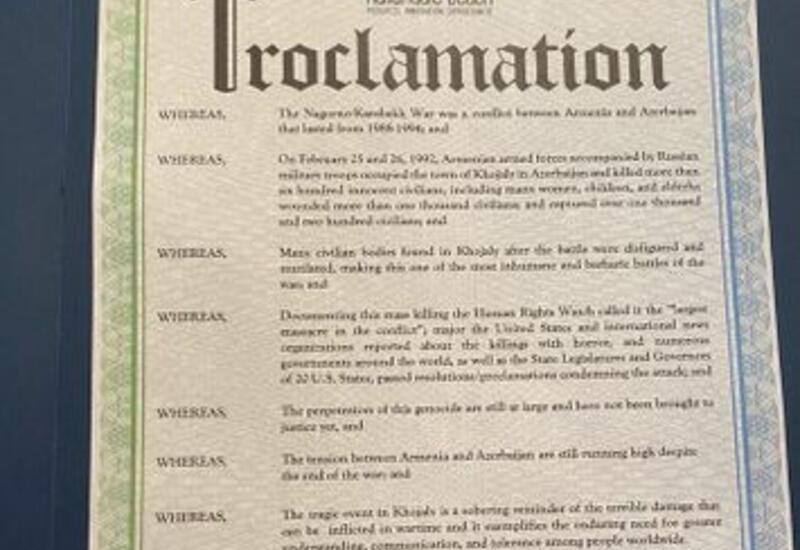 Мэр американского города Халландейл Бич подписал декларацию в связи с Ходжалинским геноцидом