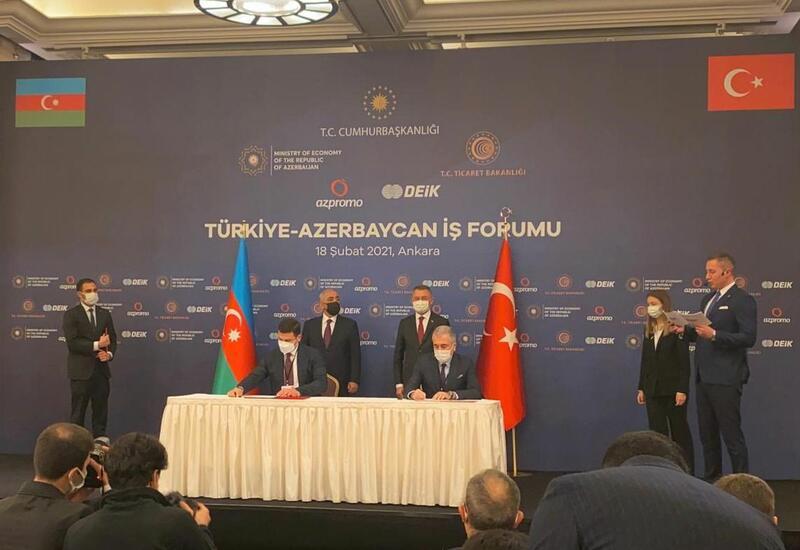 Агентства по развитию МСБ Азербайджана и Турции подписали меморандум о взаимопонимании