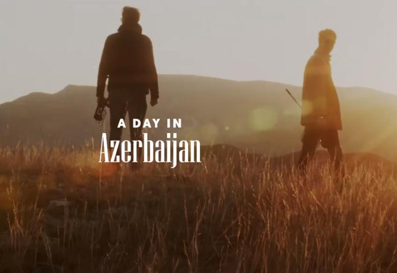 """""""Один день в Азербайджане"""""""