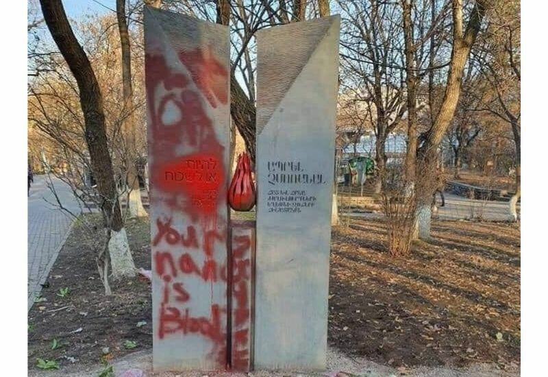 Эскалация антисемитизма в Армении представляет серьезную угрозу для России