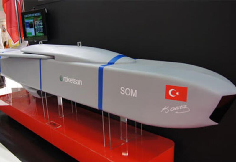 Азербайджан получит турецкие высокоточные ракеты SOM