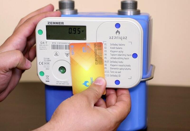 К сведению владельцев новых газовых счетчиков