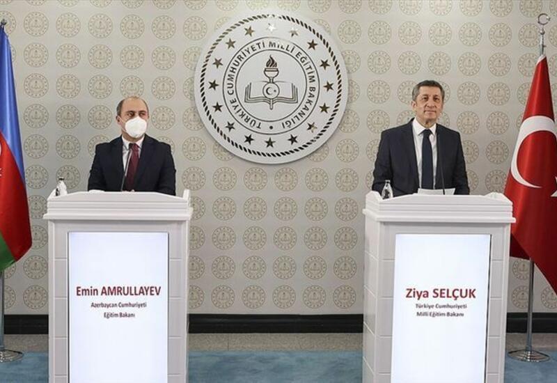 Названы направления деятельности турецко-азербайджанского Центра профобразования
