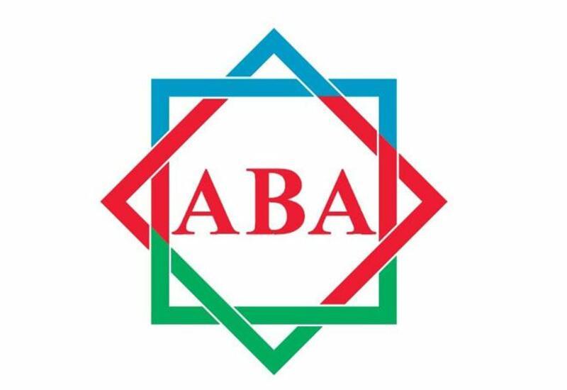 В Ассоциацию банков Азербайджана вступили новые организации