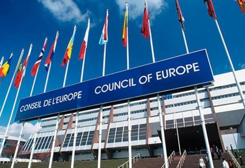 Совет Европы предлагает меры по установлению доверия между Азербайджаном и Арменией