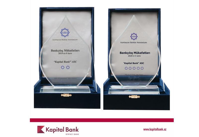 Kapital Bank стал победителем сразу в семи номинациях (R)