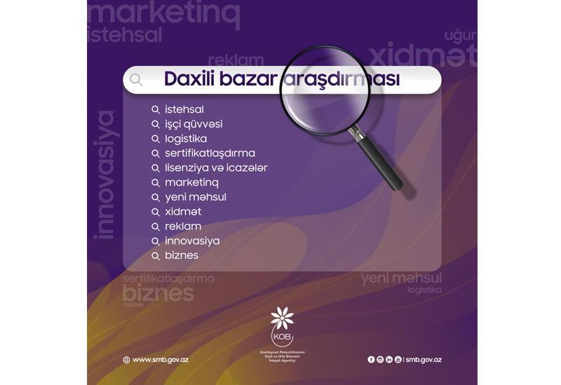 В Азербайджане оказывается господдержка исследованиям внутреннего рынка