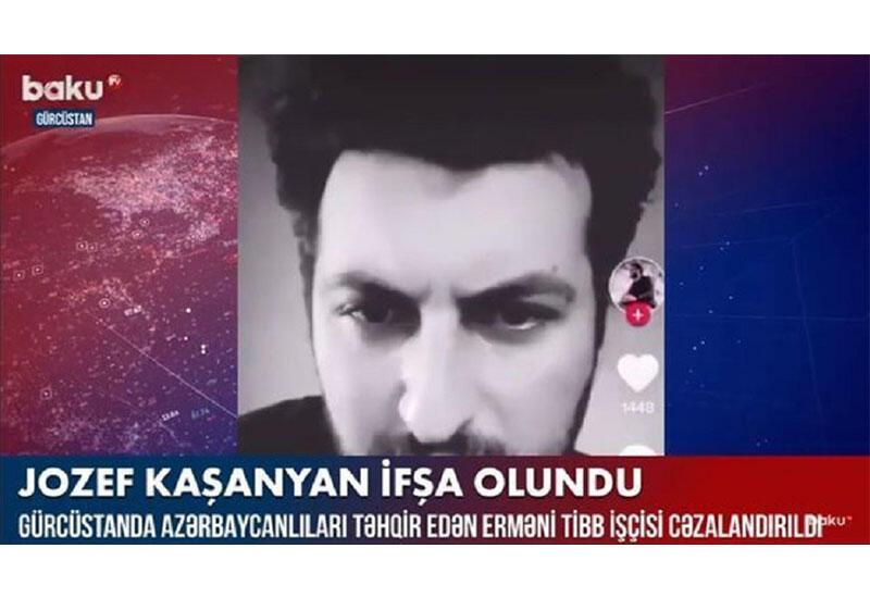 В Грузии наказали армянина, оскорбившего азербайджанцев