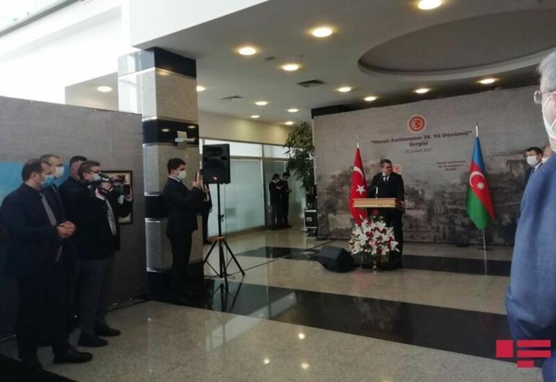В парламенте Турции прошло мероприятие в связи с 29-й годовщиной Ходжалинского геноцида