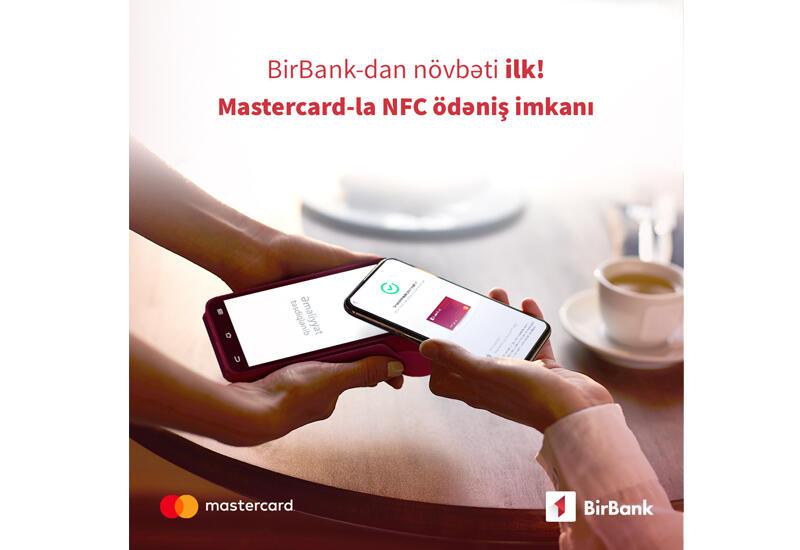 Впервые в стране через BirBank стало возможным совершать NFC-платежи картами Mastercard (R)
