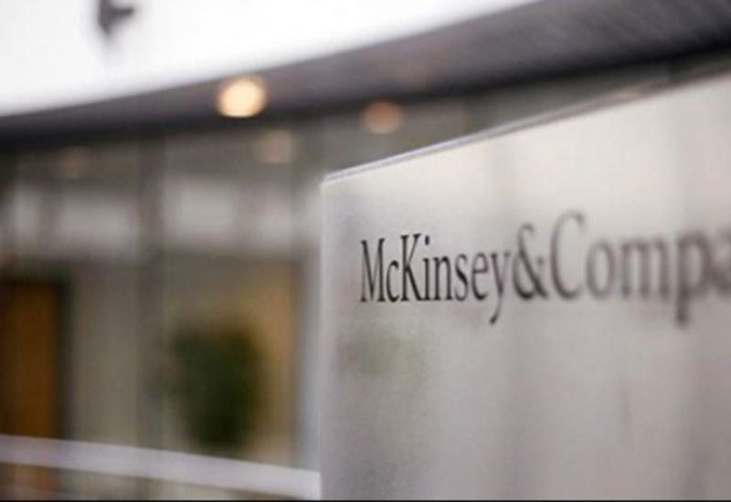 Глава McKinsey покинет свой пост