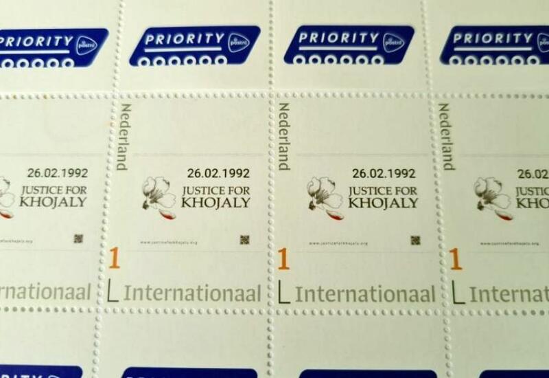 В Нидерландах были выпущены почтовые марки «Справедливость для Ходжалы!»