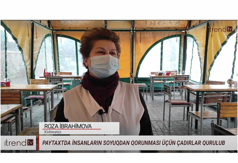 В связи со снежной погодой в Баку установлены палатки для обогрева