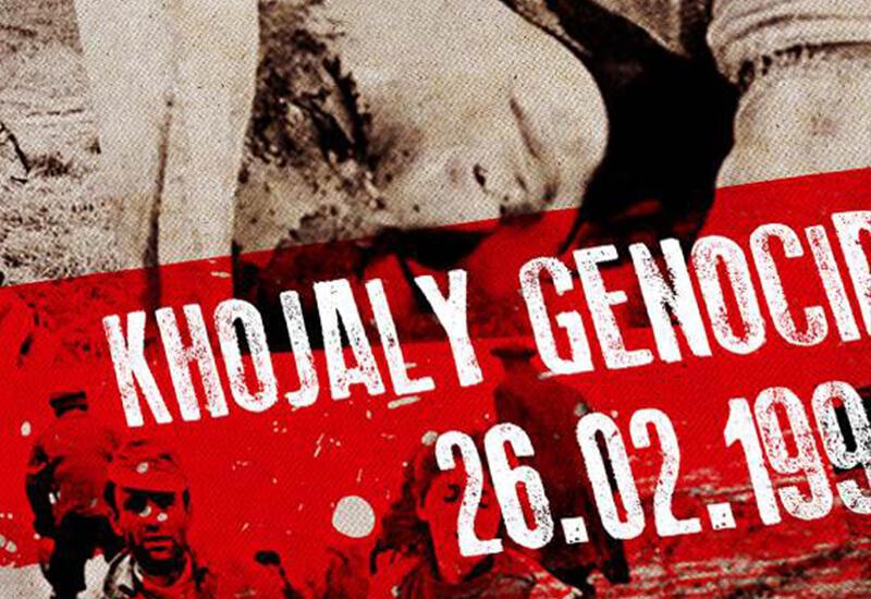 Геноцид в Ходжалы: 29 лет одной из самых страшных трагедий ХХ века